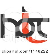 Clipart Of A Hot Chili Pepper Text Design Royalty Free Vector Illustration