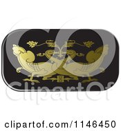 Clipart Of An Asian Swan Icon Royalty Free Vector Illustration by Lal Perera