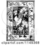 Clipart Of Retro Vintage Black And White I Wish You A Happy New Year Text And Birds Royalty Free Vector Illustration