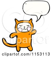 Cartoon Of A Talking Kid In A Cat Costume Royalty Free Vector Illustration