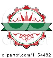 Clipart Of An Italian Crown Logo Royalty Free Vector Illustration