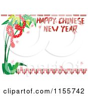 Cartoon Of A Happy Chinese New Year Greeting And Snake Border Royalty Free Vector Illustration