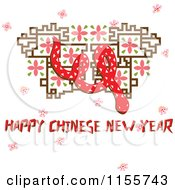 Cartoon Of A Happy Chinese New Year Greeting With A Snake Royalty Free Vector Illustration