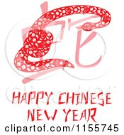 Cartoon Of A Happy Chinese New Year Greeting And Snake Royalty Free Vector Illustration
