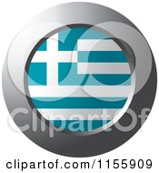Clipart Of A Chrome Ring And Greece Flag Icon Royalty Free Vector Illustration