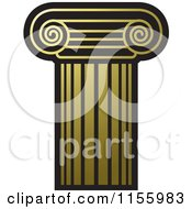 Clipart Of A Black And Gold Pillar Royalty Free Vector Illustration