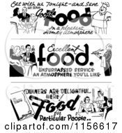 Clipart Of Black And White Retro Dining Food Borders Royalty Free Vector Clipart