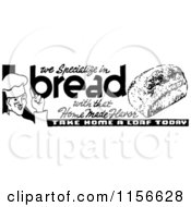 Clipart Of A Black And White Retro Bakery Grocery Sign Royalty Free Vector Clipart