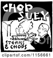 Clipart Of A Black And White Retro Chop Suey Steaks And Chops Food Service Sign Royalty Free Vector Clipart