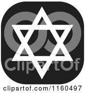 Clipart Of A Black And White Star Of David Icon Royalty Free Vector Illustration by Johnny Sajem