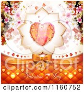Clipart Of A Valentines Day Background With A Dewy Heart And Blossoms Royalty Free Vector Illustration