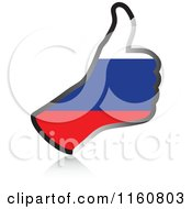 Clipart Of A Flag Of Russia Thumb Up Hand Royalty Free Vector Illustration by Andrei Marincas