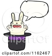 Cartoon Of A Talking White Rabbit In A Hat Royalty Free Vector Illustration