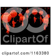 Cartoon Of Red Chinese New Year Lanterns And Dots Over Black With Copyspace Royalty Free Vector Clipart by BNP Design Studio