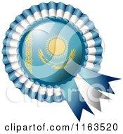 Shiny Kazakhstan Flag Rosette Bowknots Medal Award