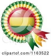 Shiny Bolivia Flag Rosette Bowknots Medal Award