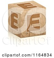 Clipart Of A Brown Grungy Letter E Cube Royalty Free Vector Illustration