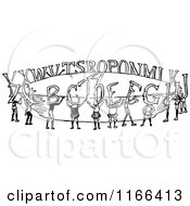 Clipart Of Retro Vintage Black And White Alphabet People Royalty Free Vector Illustration
