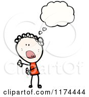 Cartoon Of A Stick Person With A Conversation Bubble Royalty Free Vector Illustration