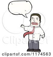 Cartoon Of A Man Wearing A Tie With A Conversation Bubble Royalty Free Vector Illustration