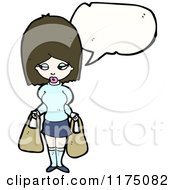 Cartoon Of An African American Girl Holding Two Purses Conversation Bubble Royalty Free Vector Illustration by lineartestpilot
