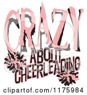 Cartoon Of Pink And Black Crazy About Cheerleading Text With Pom Poms Royalty Free Vector Clipart