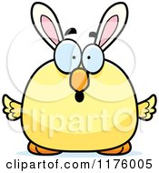 Cartoon Of A Surprised Easter Chick With Bunny Ears Royalty Free Vector Clipart by Cory Thoman