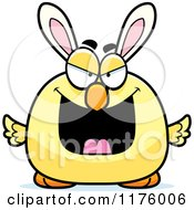 Cartoon Of A Sly Easter Chick With Bunny Ears Royalty Free Vector Clipart by Cory Thoman