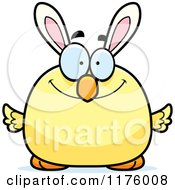 Cartoon Of A Happy Easter Chick With Bunny Ears Royalty Free Vector Clipart