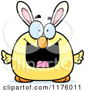 Cartoon Of A Grinning Easter Chick With Bunny Ears Royalty Free Vector Clipart by Cory Thoman