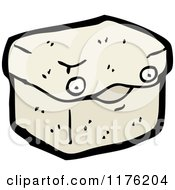 Cartoon Of A Gray Box Or Container Royalty Free Vector Illustration