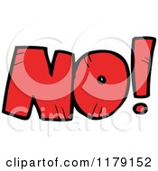 Cartoon Of A Conversation Bubble With The Word NO Royalty Free Vector Illustration