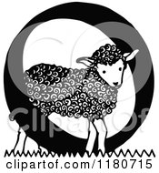 Clipart Of A Retro Vintage Black And White Letter O And Lamb Royalty Free Vector Illustration by Prawny Vintage