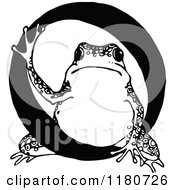 Clipart Of A Retro Vintage Black And White Letter O And Toad Royalty Free Vector Illustration