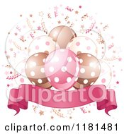 Banner Under Pink Brown And White Party Balloons And Confetti