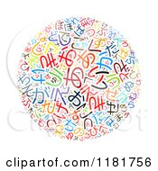 Clipart Of A Colorful Japanese Alphabet Circle Collage Royalty Free Illustration by MacX