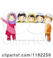 Cartoon Of A A Group Of Muslim Children Around A Sign Royalty Free Vector Clipart