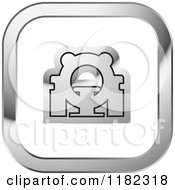 Clipart Of A CAT Scan Machine On A Silver And White Icon Royalty Free Vector Illustration