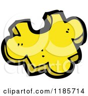 Poster, Art Print Of Yellow Puzzle Piece