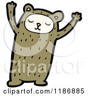 Cartoon Of A Child In An Animal Costume Royalty Free Vector Illustration by lineartestpilot