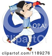 Cartoon Of A Greek Evzone Dancer With A Greek Flag Over A Blue Circle Royalty Free Vector Clipart