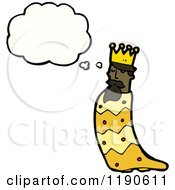Cartoon Of A King Thinking Royalty Free Vector Illustration by lineartestpilot