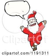 Cartoon Of A Dancing Santa Speaking Royalty Free Vector Illustration