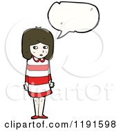 Cartoon Of A Girl In A Striped Dress Speaking Royalty Free Vector Illustration