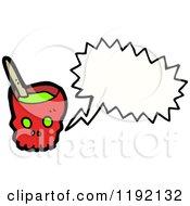 Poster, Art Print Of Skull Bowl With Slime Speaking