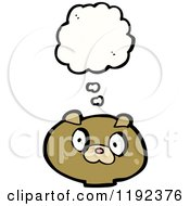 Cartoon Of A Bear Thinking Royalty Free Vector Illustration
