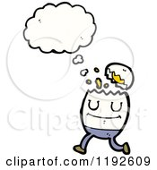Cartoon Of An Egg Man With A Cracked Shell Thinking Royalty Free Vector Illustration by lineartestpilot