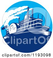 Clipart Of A Steamboat In A Blue Circle Royalty Free Vector Illustration