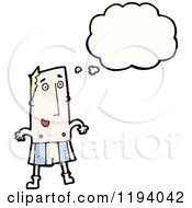 Cartoon Of A Man Wearing Swim Trunks Thinking Royalty Free Vector Illustration