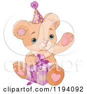 Cartoon Of A Cute Waving Teddy Bear Opening A Birthday Present Royalty Free Vector Clipart by Pushkin